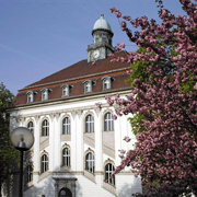 Немецкий кардиологический центр Берлин