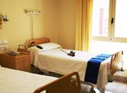 Ортопедическая клиника Traumavist
