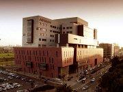 Медицинский центр «Ассута», г.Тель-Авив
