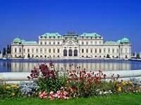 Лечение в клиниках Австрии