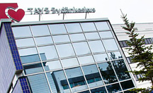 Кардиологический центр «Heart», г. Тампере, Финляндия