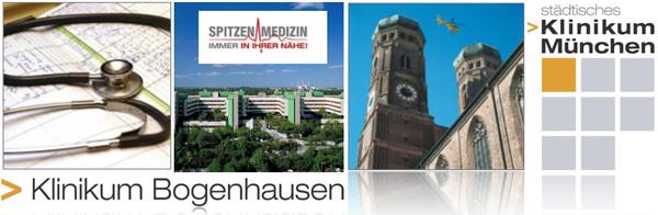 Клиника «Богенхаузен», г.Мюнхен, Германия