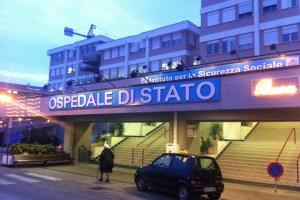 Государственная больница Республики Сан-Марино