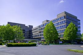 Центр сердечно-сосудистой хирургии Дуйсбург