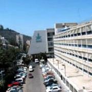 Медицинский центр Шемер