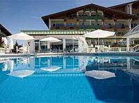 Отдых в СПА-отелях Германии. Курортный отель Розенальп