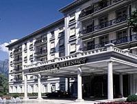 Отдых в СПА-отелях Швейцарии. Grand Hotel Quellenhof & SPA Suites 5*, г.Бад Рагац