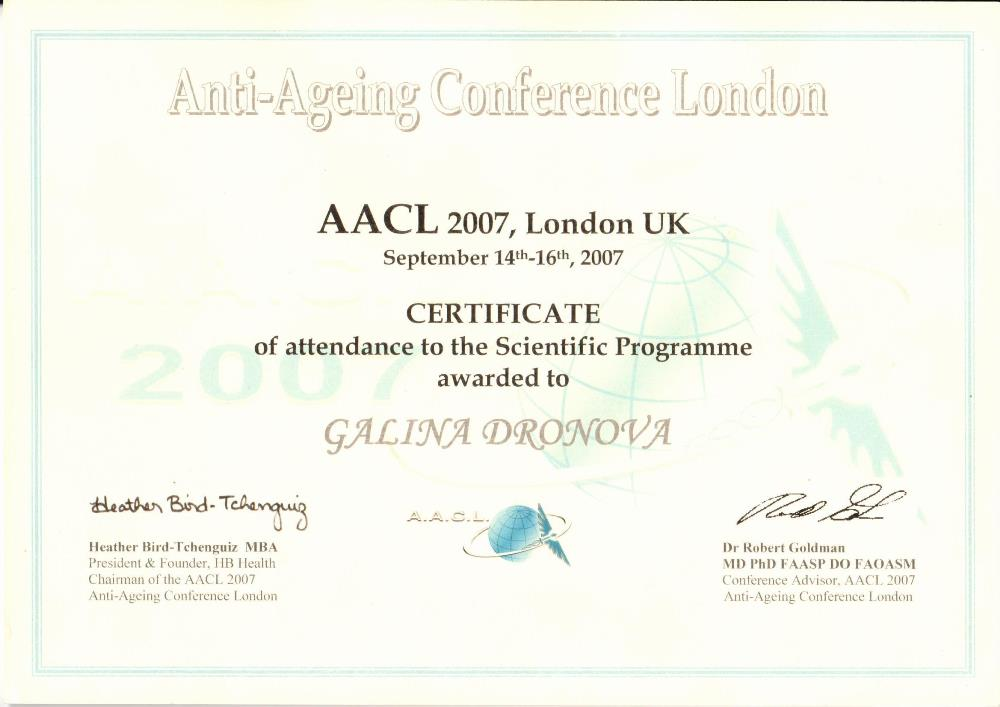 Anti-aging Conference London Лондон, 2007