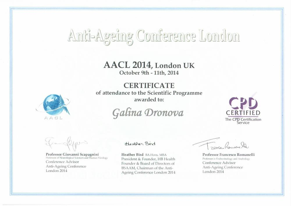 Anti-aging Conference London Лондон, 2014