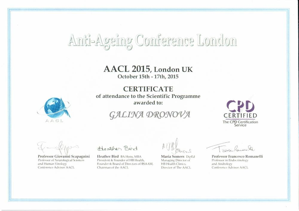 Anti-aging Conference London Лондон, 2015