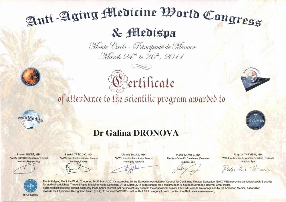 Anti-aging Medicine World Congress & Medispa Монако, 2011