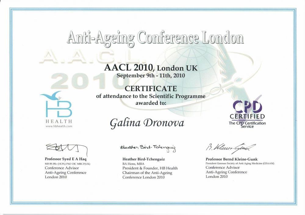 Anti-aging Conference London Лондон, 2010