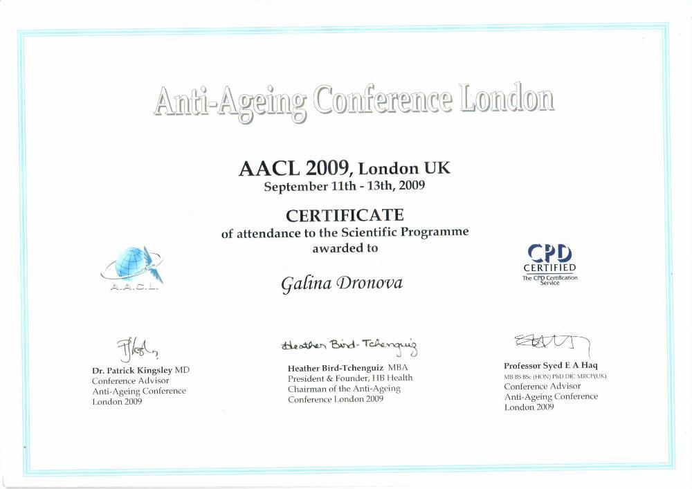 Anti-aging Conference London Лондон, 2009