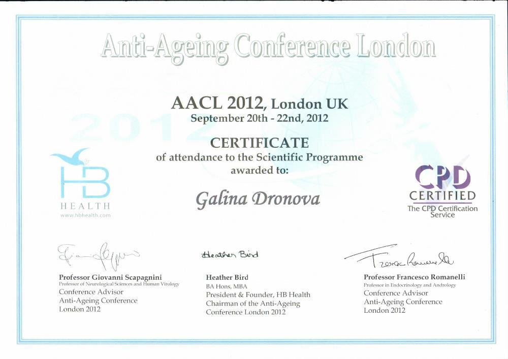 Anti-aging Conference London Лондон, 2012