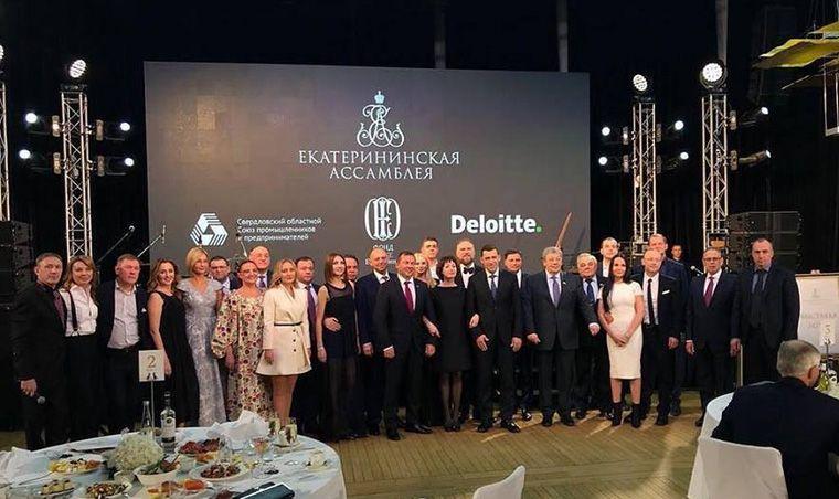 УЦМС «Лечение за рубежом» выступил партнером и лотодарителем главного  благотворительного события Урала – «Екатерининской Ассамблеи»