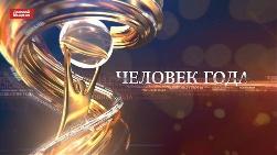 Главная премия Урала «Человек года – 2017» пройдет под девизом заботы о здоровье