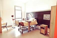 Европейский госпиталь, г.Марсель, Франция