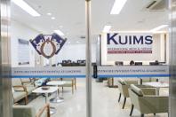 Университетская клиника «Кёнхи», г.Сеул, Южная Корея
