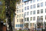 Многопрофильный клинический медицинский центр Бонум Екатеринбург