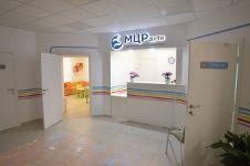 Междисциплинарный центр детской реабилитации Дети (МЦР Дети), г.Москва, Россия
