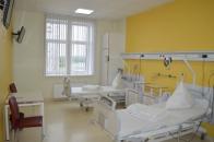 Уральский клинический лечебно-реабилитационный центр Нижний Тагил
