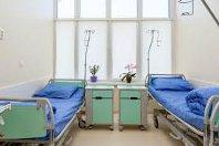 Университетская клиника «Я здорова», г. Москва, Россия