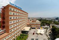 Клиника San Joan de Deu, г.Барселона, Испания