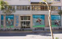Международная больница Vithas Xanit Fuengirola, г.Фуэнхирола, Испания