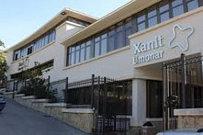 Международная больница Vithas Xanit Limonar I & II, г.Малага, Испания