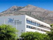 Международная больница Vithas Xanit Internacional, г. Бенальмадена, Испания