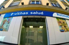 Международная больница Vithas Salud Retinum, г.Альмерия, Испания