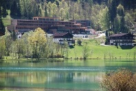 Клиника Armona Medical Alpinresort, г. Куфштайн, Австрия