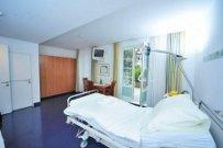 Частная клиника Privatklinik Wehrle-Diakonissen, г. Зальцбург, Австрия