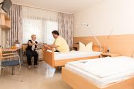 Реабилитационная клиника Акура