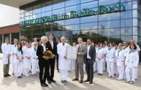 Медицинский центр «Гелиос» «Берлин-Бух», г.Берлин, Германия