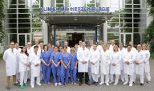 Медицинский центр кардиохирургии «Гелиос», г.Карлсруэ, Германия