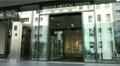Клиника «ПРАДУС», г.Дюссельдорф, Германия