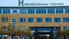Медицинский центр «Шверин», «Гелиос», г. Шверин, Германия