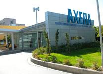 Университетская Клиника «АХЕПА» г.Салоники, Греция